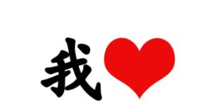 bahasa Mandarin