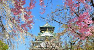 perjalanan liburan ke Osaka