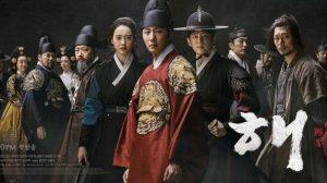 drama kolosal Korea 'haechi'