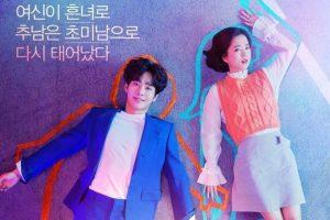 drama tvN 2019