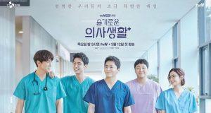 drama korea kedokteran