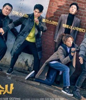 drama detektif korea